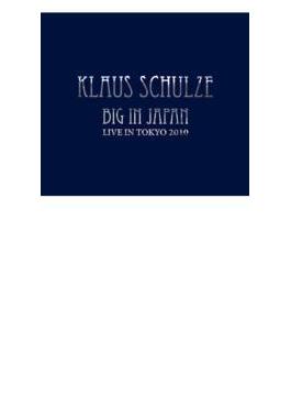 Big In Japan Live In Tokyo 2010 - American Edition (+dvd)(Digi)