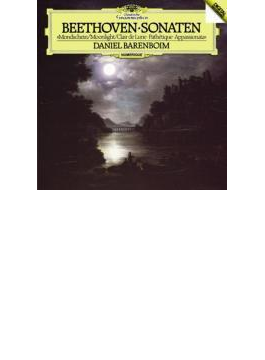 ピアノ・ソナタ第8番『悲愴』、第14番『月光』、第23番『熱情』 バレンボイム