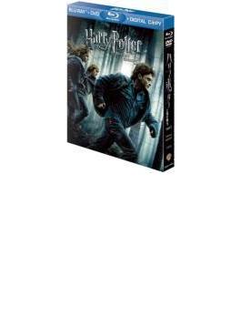 ハリー・ポッターと死の秘宝 PART1 ブルーレイ&DVDセット スペシャル・エディション(4枚組)【初回限定生産】