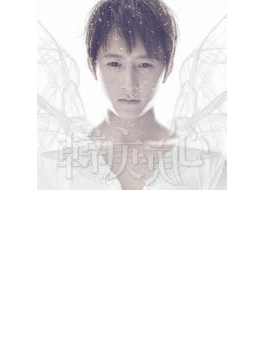 ハンギョン ファースト・アルバム/庚心