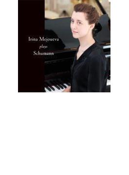 子供の情景、クライスレリアーナ、ピアノ・ソナタ第2番、暁の歌、他 メジューエワ(2CD)