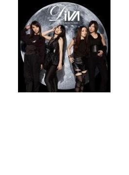 月の裏側 (+DVD) 【初回生産限定盤:B】