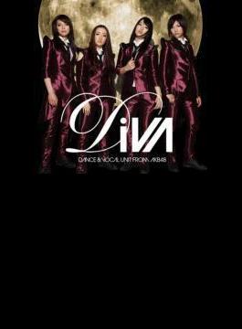 月の裏側 (+DVD) 【初回生産限定盤:C】