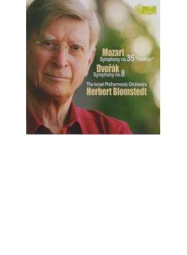 ドヴォルザーク:交響曲第8番、モーツァルト:『ハフナー』 ブロムシュテット&イスラエル・フィル