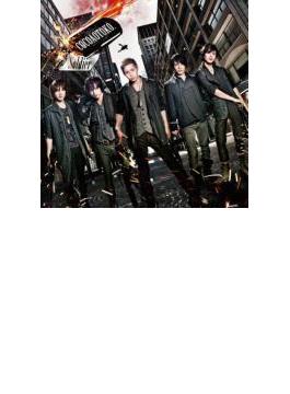 Soldier / 「NO you ! NO life ! NO...xx ?」feat.Me (+DVD) 【ジャケットA】