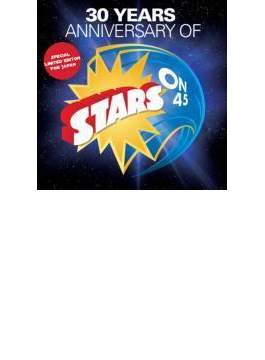 STARS ON 45 ~Japanese Limited Edition~