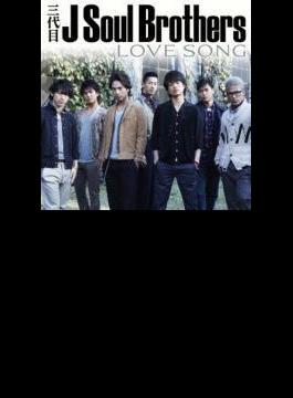 Love Song (+DVD)