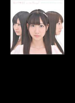 カッコ悪いI love you! (+DVD)【ジャケットD】