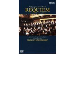 モーツァルト:レクィエム、バッハ:カンタータ第161番 アーノンクール&ウィーン・コンツェントゥス・ムジクス(1981)