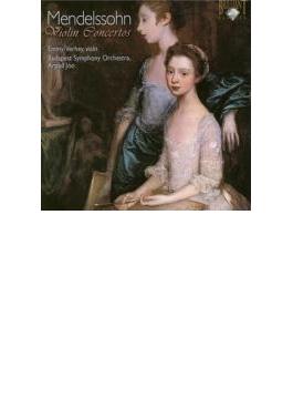 ヴァイオリン協奏曲集 ヴェルヘイ、ヨー&ブダペスト響、G.シャロン、アマティ室内管