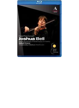 チャイコフスキー:ヴァイオリン協奏曲、シベリウス:交響曲第5番、ベートーヴェン:『レオノーレ』序曲第3番 ベル、オラモ&ストックホルム・フィル