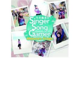 今井麻美のSinger Song Gamer Okinawa Stage (+DVD)