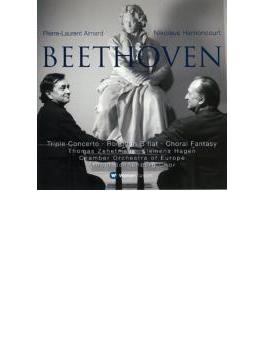 三重協奏曲、他 エマール(p)、ツェートマイアー(vn)、C・ハーゲン(vc)、アーノンクール&ヨーロッパ室内管弦楽団