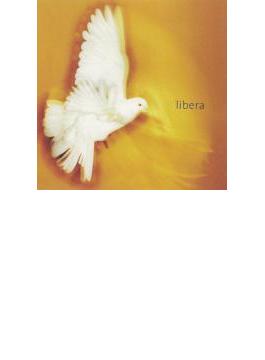 『リベラ』