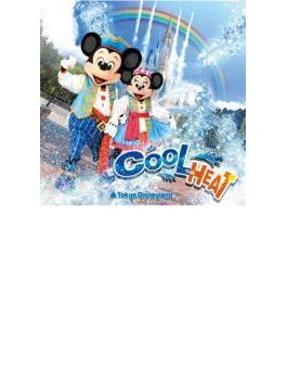 東京ディズニーランド クール・ザ・ヒート!! 2011