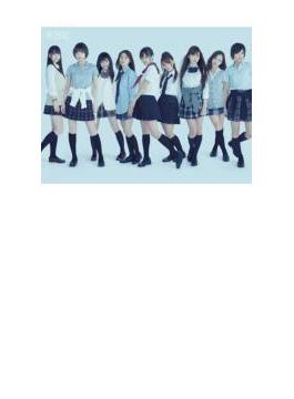 AKBがいっぱい ~ザ・ベスト・ミュージックビデオ~(Blu-ray) 【通常盤】