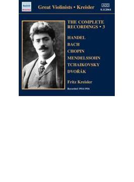 クライスラー録音全集第3集(1914-16)