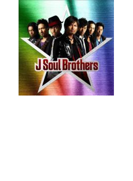 J Soul Brothers 【期間限定生産盤】