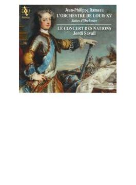 管弦楽組曲集~優雅なインド、ナイス、ゾロアストル、ボレアド~ サヴァール&ル・コンセール・デ・ナシオン(2SACD)