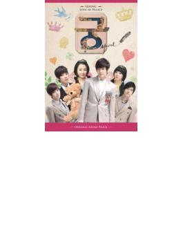 ミュージカル宮 日本公演オリジナル サウンドトラック