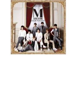 太完美(Perfection) 【CD+DVD】