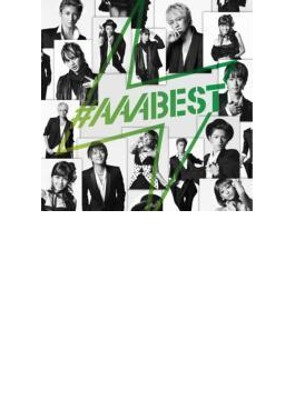 AAA BEST ALBUM (+DVD)【ジャケットB】