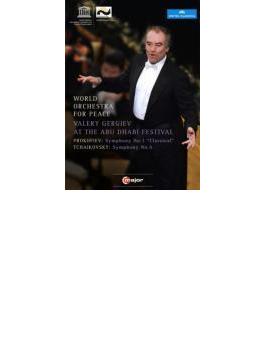 チャイコフスキー:交響曲第5番...