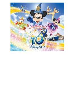東京ディズニーシー(R) 10th アニバーサリー ミュージック・アルバム デラックス