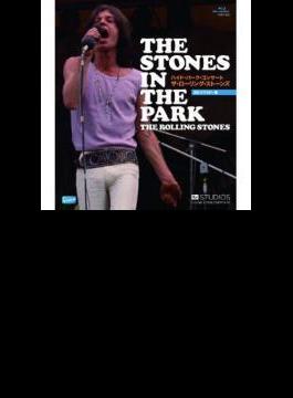 Hydepark Concert