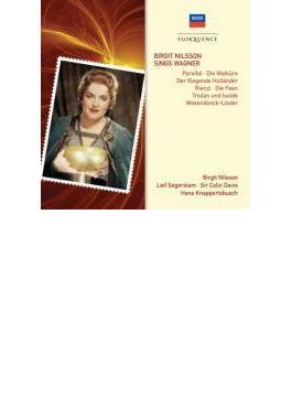『ビルギット・ニルソン・シングズ・ワーグナー』 セーゲルスタム指揮、C.デイヴィス指揮、クナッパーツブッシュ指揮、他(2CD)