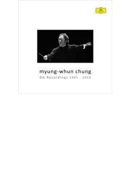 チョン・ミョンフンDGレコーディングス1991-2010(33CD)