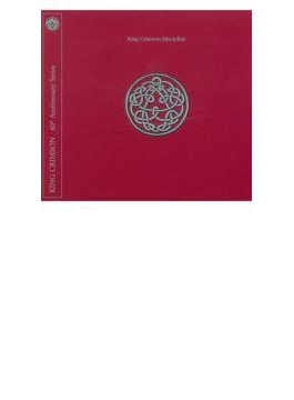 Discipline: 40th Anniversary Edition (+dva)