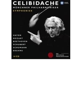 チェリビダッケ・エディション第1集 交響曲集~ベートーヴェン、ブラームス、シューマン、ハイドン、モーツァルト、シューベルト(14CD)