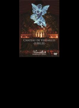 CHATEAU DE VERSAILLES-JUBILEE- [WORLD EDITION]