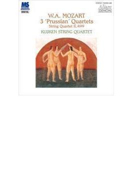 プロシャ王四重奏曲集 クイケン四重奏団(2CD)