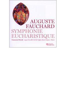 Symphonie Eucharistique: Hocde(Org)