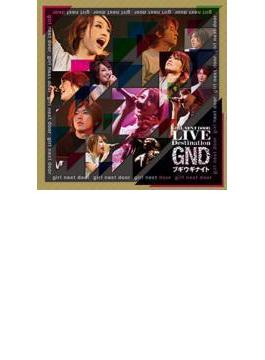 ブギウギナイト (+DVD)【LIVE盤】