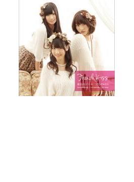 最初のメール (+DVD)【初回限定盤 TYPE-B】