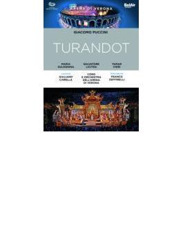 『トゥーランドット』全曲 ゼッフィレッリ演出、カレッラ&アレーナ・ディ・ヴェローナ、グレギーナ、リチートラ、他(2010 ステレオ)(日本語字幕付)