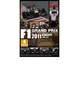 F1 Grand Prix 2011 Vol.4  Round. 15-19