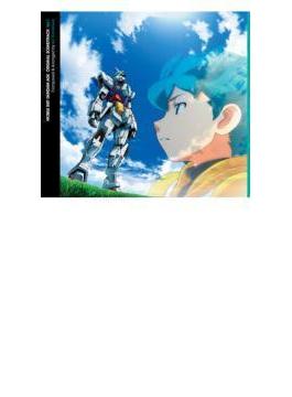 機動戦士ガンダムAGE オリジナルサウンドトラック Vol.1