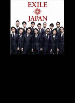 EXILE JAPAN / Solo 【2枚組ALBUM + 2枚組DVD】
