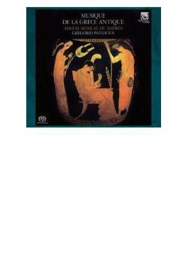 グレゴリオ・パニアグワの芸術(5SACD限定盤)(シングルレイヤー)