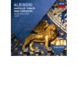 オーボエ協奏曲集~アルビノーニ、マルチェッロ、ヴィヴァルディ ホリガー、イ・ムジチ合奏団、他