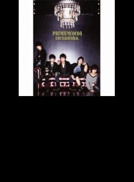 PREMIUM COCOA (+PHOTOBOOK)【初回限定盤】