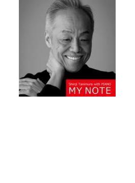 Shinji Tanimura with PIANO MY NOTE