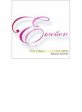 emotion ~The J-R&B Greatest Hits~ Special Edition