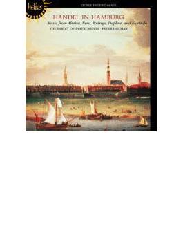『ハンブルクのヘンデル~初期オペラからの組曲集』 パーリー・オブ・インストゥルメンツ