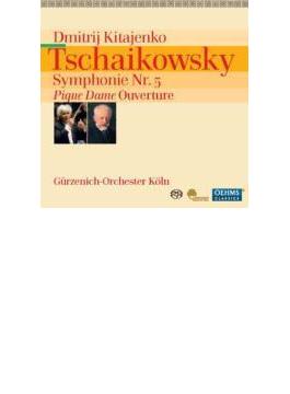交響曲第5番、『スペードの女王』序曲 キタエンコ&ケルン・ギュルツェニヒ管弦楽団