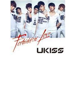 Forbidden Love (+DVD)